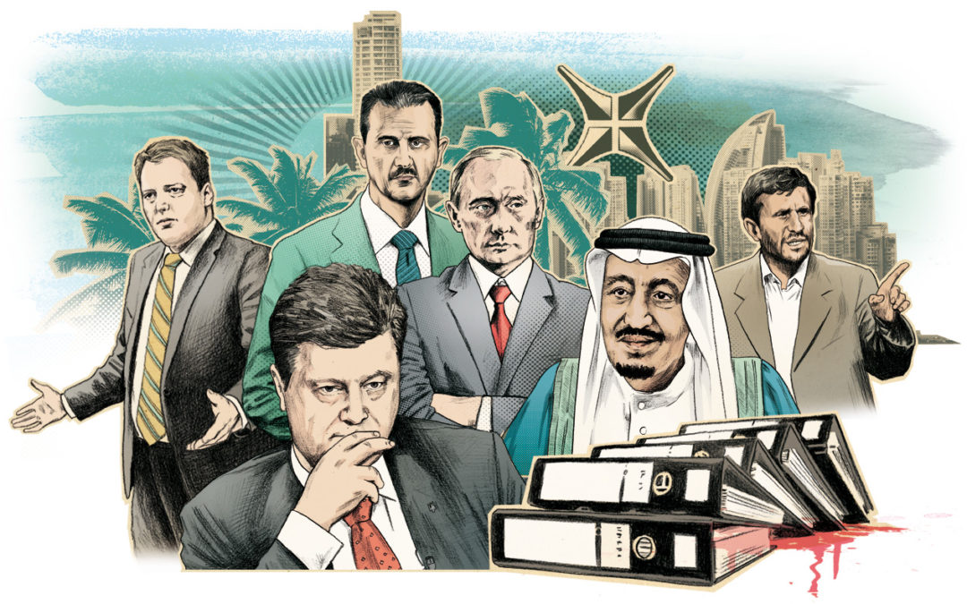 Casos de Estudio   Panama Papers